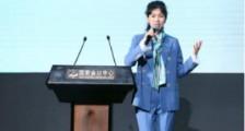 郑勤砚:面向未來的美术教育—2018中国美术教育行业峰会演讲