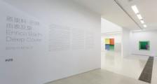 """恩里科·巴赫中国第二次画廊个展""""由表及里""""偏锋画廊呈现"""
