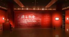 """""""延安 延安——中国美术馆藏延安美术展""""在中国美术馆展出"""