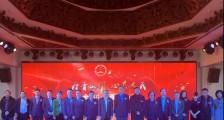 """庆祝中华人民共和国成立70周年""""丹青山河·心系人民""""全国中国画作品展在上海开幕"""