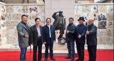 贺友直纪念馆开馆仪式在浙江宁波举办