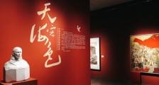"""""""天容海色——中国美术馆馆藏精品展""""在海口开幕"""