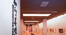 """""""知行墨境——当代中国画名家学术邀请展""""在中国美术馆开幕"""