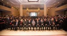 第十三届全国美展进京作品展开幕式暨第三届中国美术奖颁奖仪式在中国美术馆隆重举行