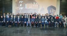 """纪念""""人民艺术家""""阳太阳先生诞辰110周年活动在广西举办"""
