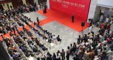 """纪念林风眠先生诞辰120周年——""""客都梅州·风眠故里""""全国中国画(山水·花鸟)作品展在梅州开幕"""