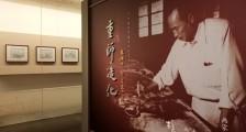 """""""重师造化——黎雄才的寻源之路""""在北京画院美术馆展出"""