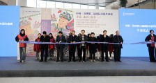 国际木版年画的新春雅集——中国•苏州第二届国际木版年画展在苏州开幕