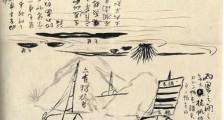 """齐白石的远游和山水画,广州艺术博物院展""""美意延年"""""""